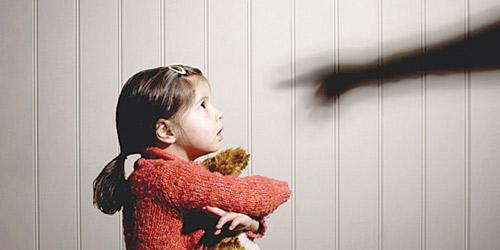حماية الأطفال من العنف والاستغلال